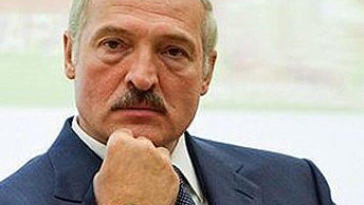 Лукашенко выгнал американского посла домой в Америку!Обама шокирован таким посту