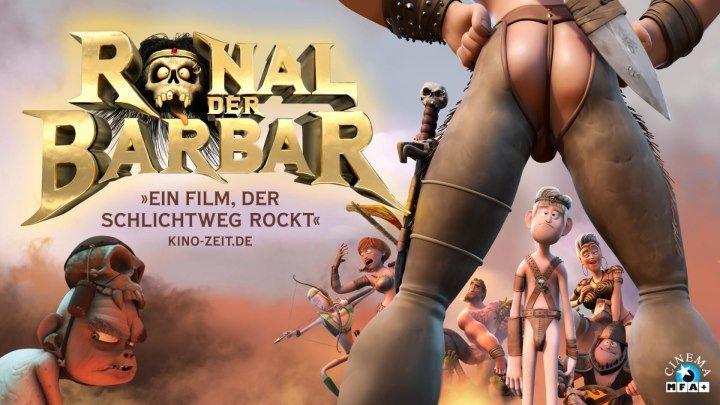 Ронал-варвар (2011)
