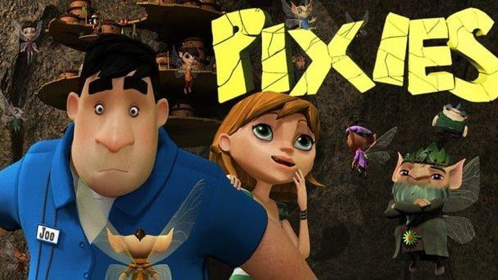 Приключения Пикси 2015