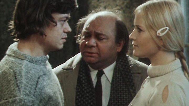 Х/ф Старший сын (1975)
