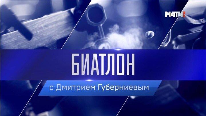 Выпуск 01 (Эфир от 29.11.2015) 12+ HDTV1080i
