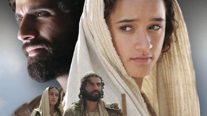 Божественное рождение / The Nativity Story
