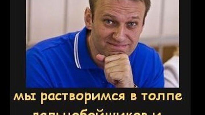 (17) Молния! Боевики Навального внедрились под дальнобойщиков для Майдана -свержения В.Путина! Коммент Фёдорова 28 нояб. 2015 г.