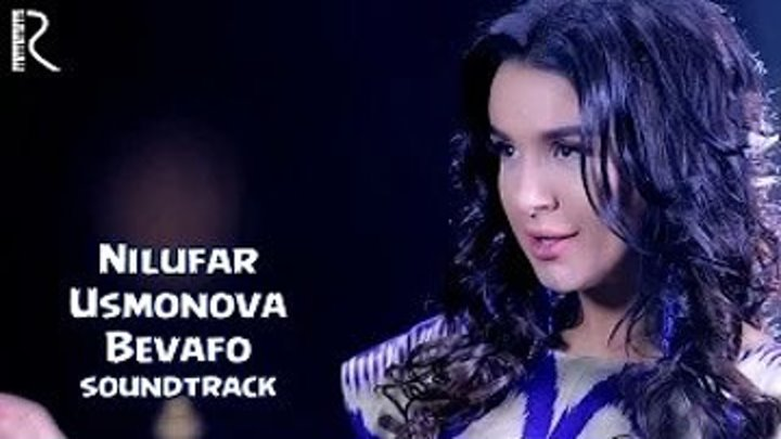 Nilufar Usmonova - Bevafo (Demak sevasan filmiga soundtrack)