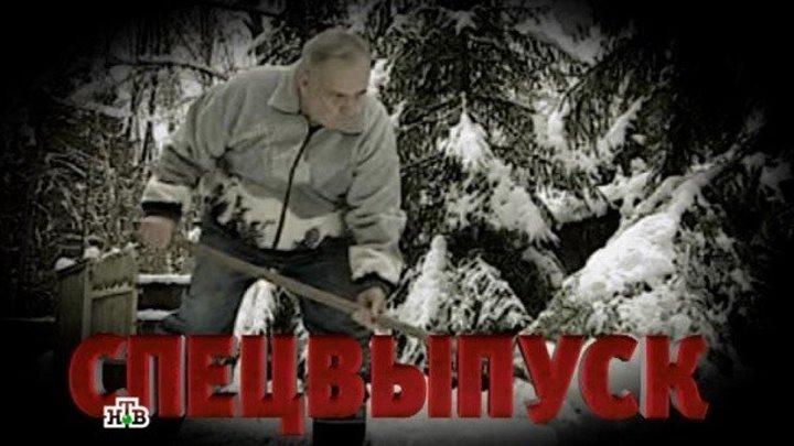 Завещание Эльдара Рязанова в спецвыпуске программы «Новые русские сенсации» — сегодня в 21:30 на НТВ