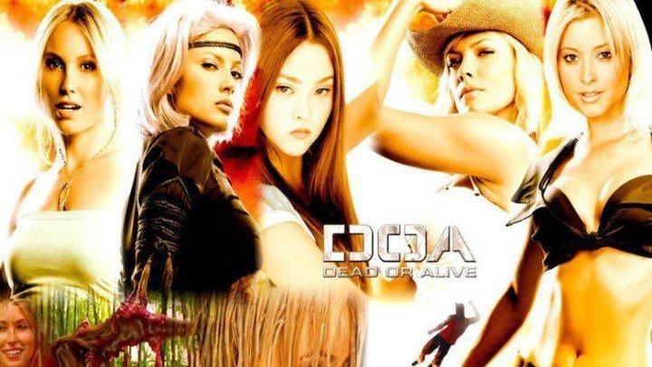 D.O.A. Живой или мертвый (2006)