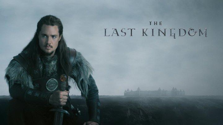 """""""Последнее королевство"""" _ (2015) истрический боевик,мелодрама. серии 1-2. HD 720p"""