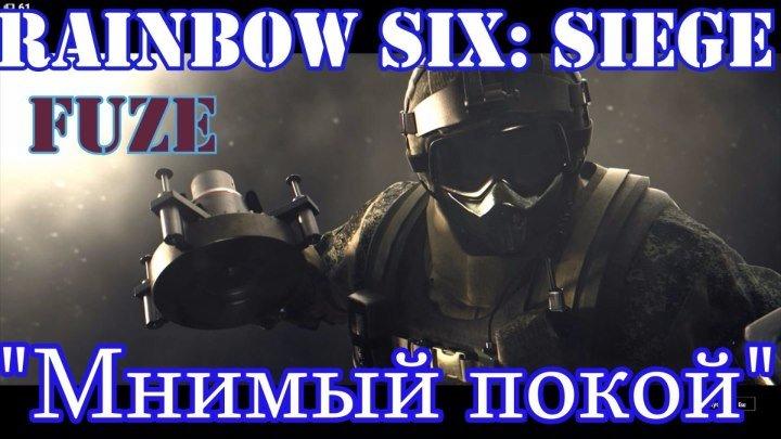 Tom Clancy's Rainbow Six- Siege