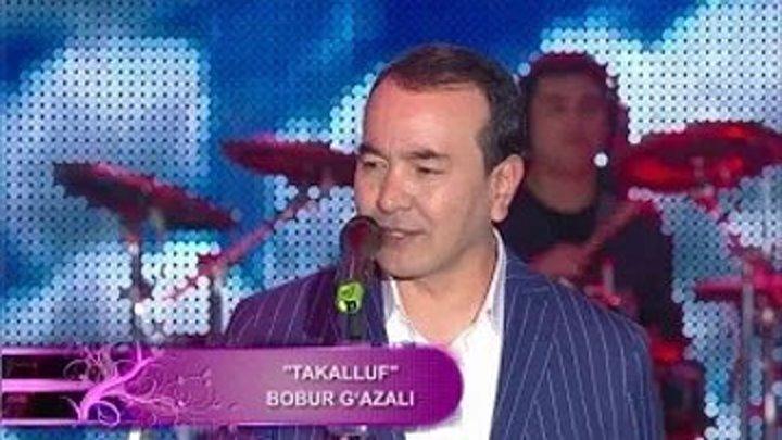 Ozodbek Nazarbekov - Takalluf ¦ (Bobur G'azali)