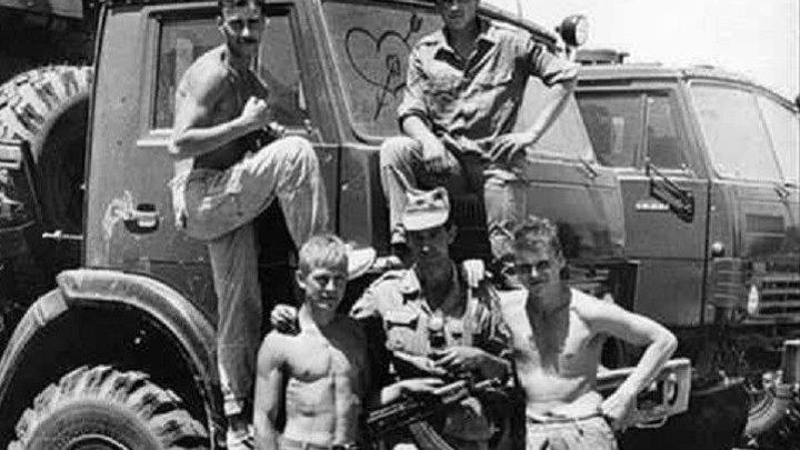 Посвящается военным водителям Афганской войны (1979-1989)