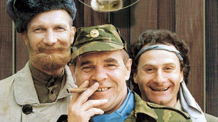"""""""Особенности национальной охоты"""" _ (1995) комедия"""
