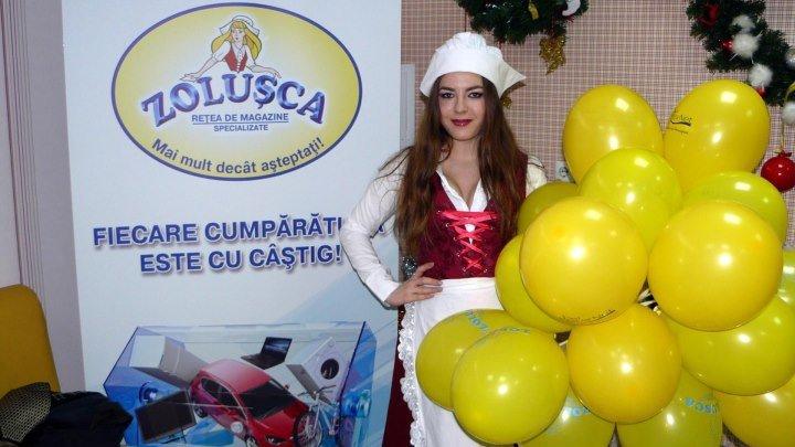 """""""ZOLUȘCA"""" на детском новогоднем празднике в SunCity (05.12.2015)"""
