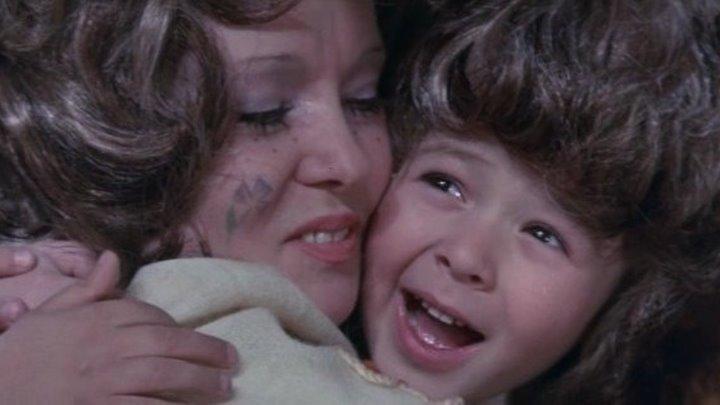 Х/ф Мама (1976)
