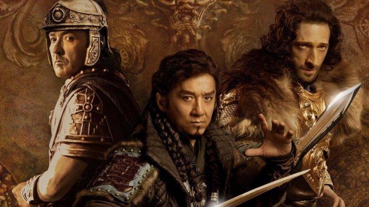 Меч дракона (HD 高清)
