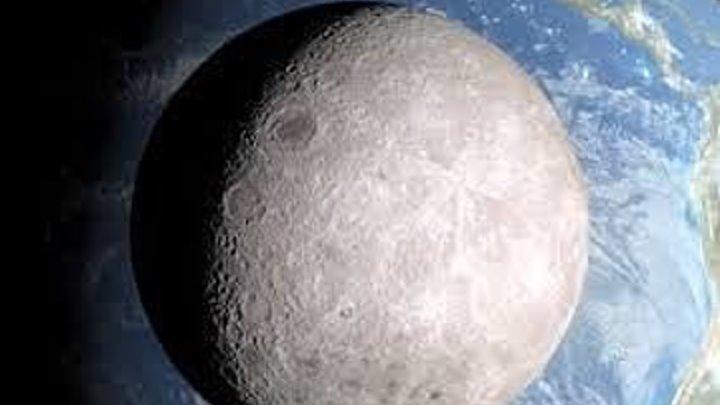 Территория загадок - Обратная сторона Луны ...