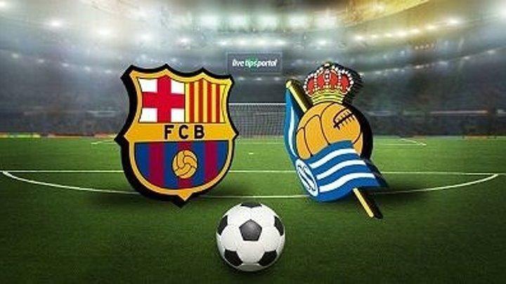 Футбол. Барселона – Реал Сосьедад / Чемпионат Испании 2015-16 / 13 тур / 28.11.2015