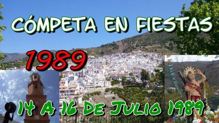 """1989 """"Cómpeta(Malaga)Spain"""" En Fiestas 16 de Julio De 1989.. Edición Resumido A 22 Minutos Mayo De 2014"""