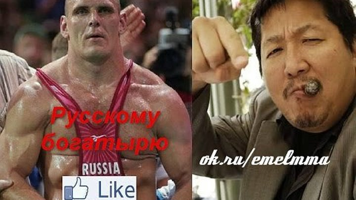 ★ Русский богатырь ломает непобежденного японца- Александр Карелин vs Акира Маеда ★