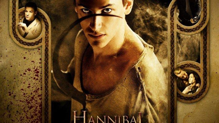Ганнибал: Восхождение (2007) _ Драма, криминал, триллер