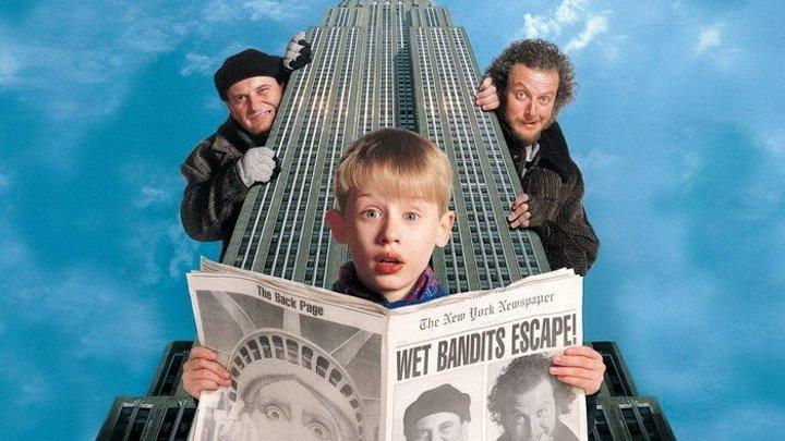 ОДИН ДОМА 2 : Затерянный в Нью-Йорке / Home Alone 2: Lost in New York (1992)