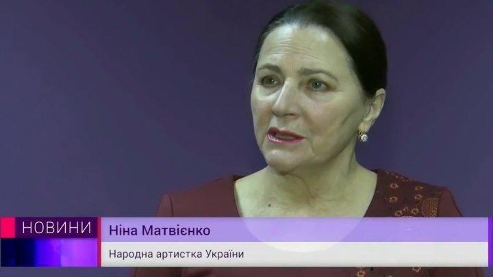 Певица Нина Матвиенко прокляла лидеров Майдана и призвала прекратить войну