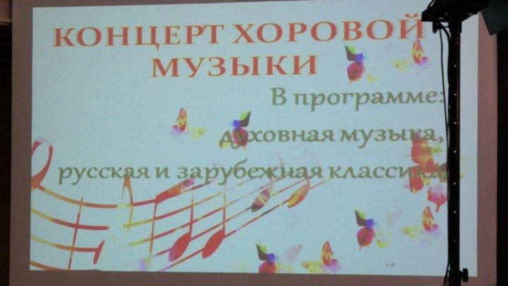 """Бородин. Опера """"Князь Игорь"""" Сцена Ярославны с девушками. Дир. А. Айзверт."""