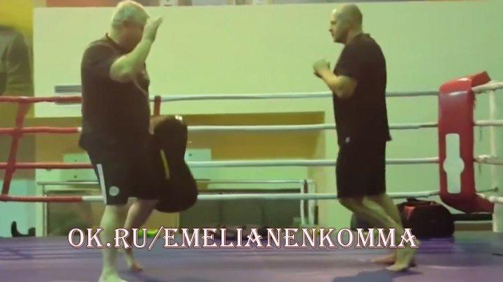 Федор Емельяненко,тренировка в Старом Осколе 8 декабря 2015 .