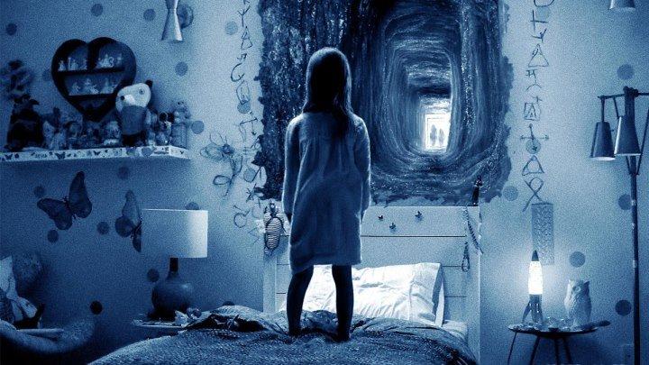 Паранормальное явление: Призраки 2015