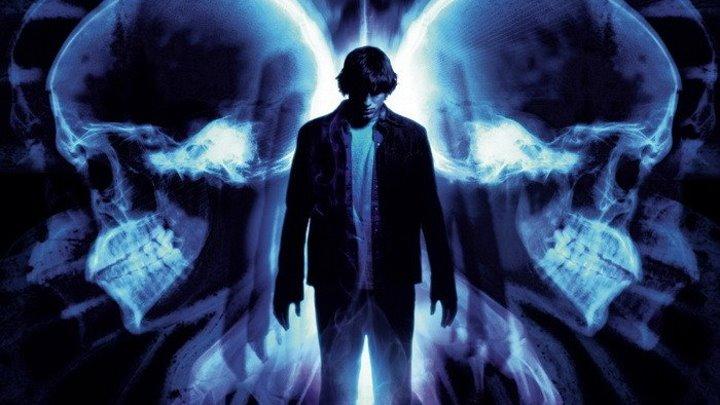 ЭФФЕКТ БАБОЧКИ / The Butterfly Effect (2003)
