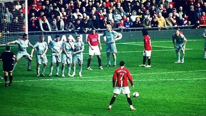 Лучшие голы со штрафных Криштиану Роналду за Манчестер Юнайтед