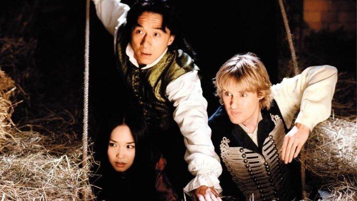 Шанхайские рыцари 2003 боевик, драки, комедия. .Джеки Чан, Оуэн Уилсон.