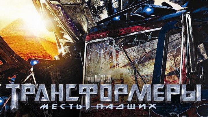 12+ 2009.IMAX.Edition.720p.фантастика, боевик, приключения