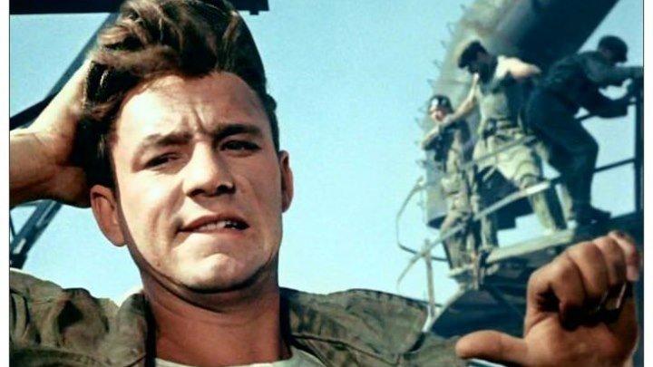 Фильм- Высота ( 1957 г.) мелодрама