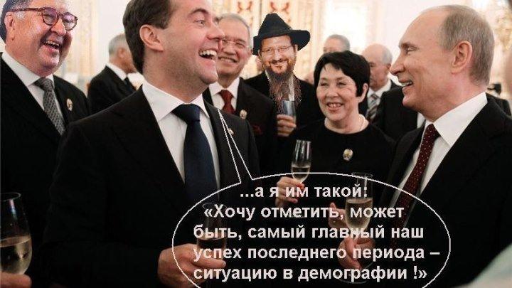 Почему Путин не выгоняет Медведева - В. Катасонов