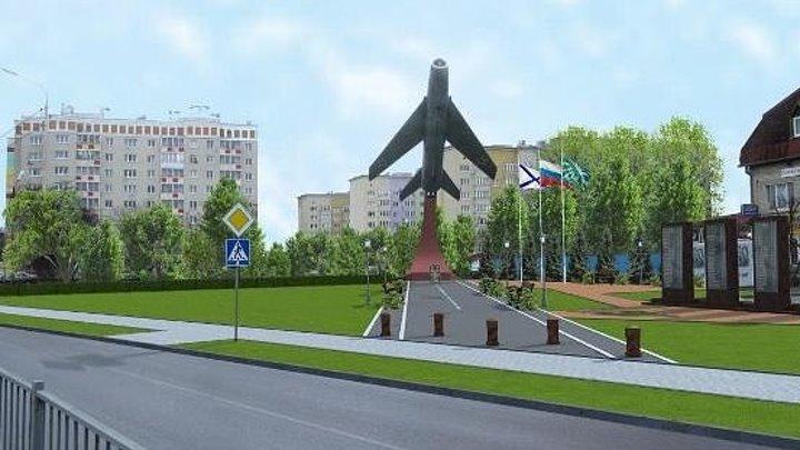 По улицам Кирова,Карла Маркса, Коммунальной, Банковской,...