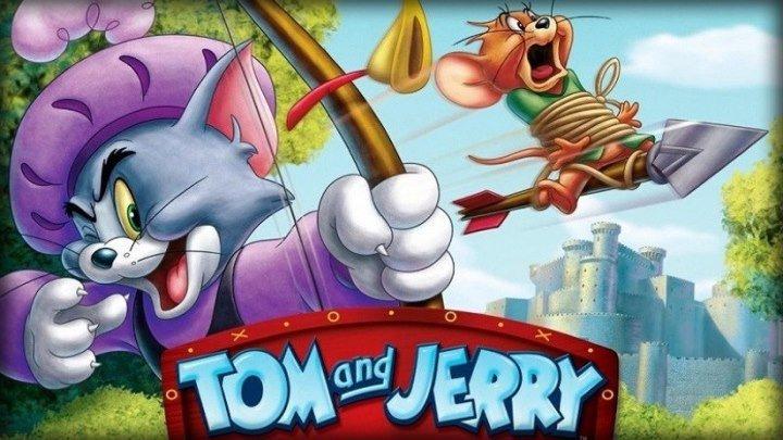 Том и Джерри: Робин Гуд и Мышь-Весельчак 2012 HD+