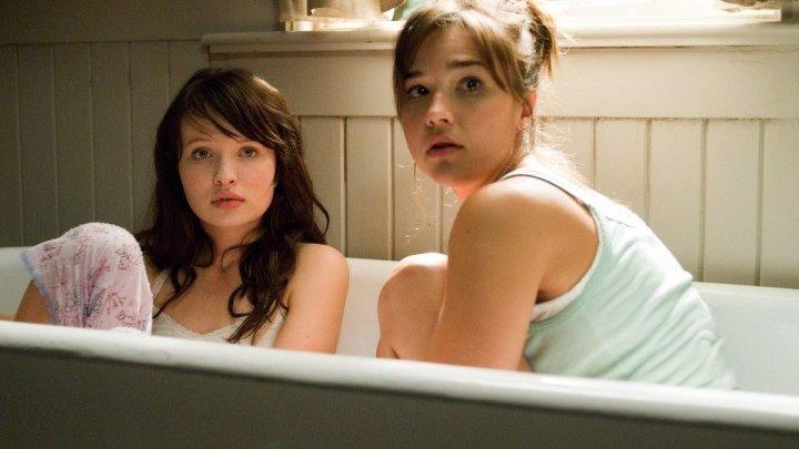 Незваные (2009) триллер, ужасы