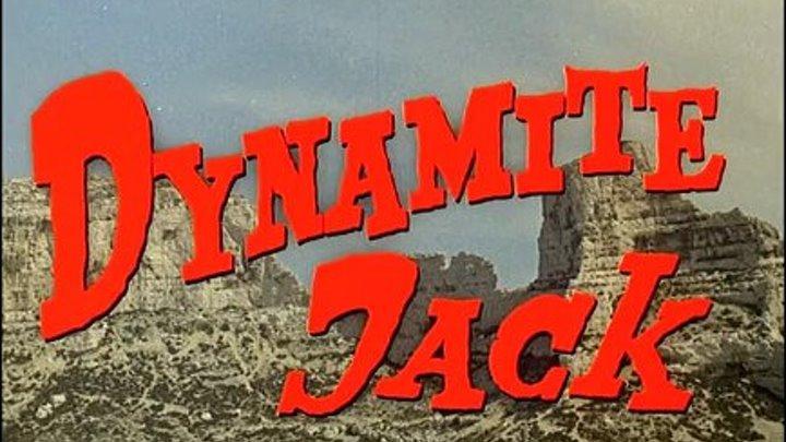 """"""" Джек Динамит """" ( комедийный вестерн )"""