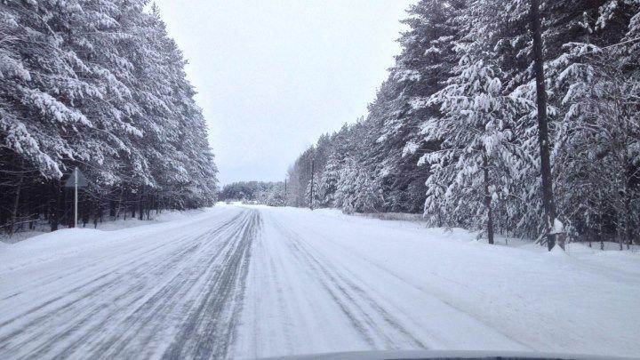 Белые дороги