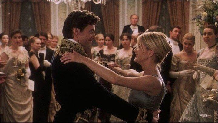 Кейт и Лео (Kate & Leopold) 2001 г. Жанр: фэнтези, мелодрама, комедия.Страна: США.