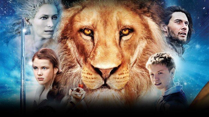Хроники Нарнии 3: Покоритель Зари (2010) _ Приключения, фэнтези