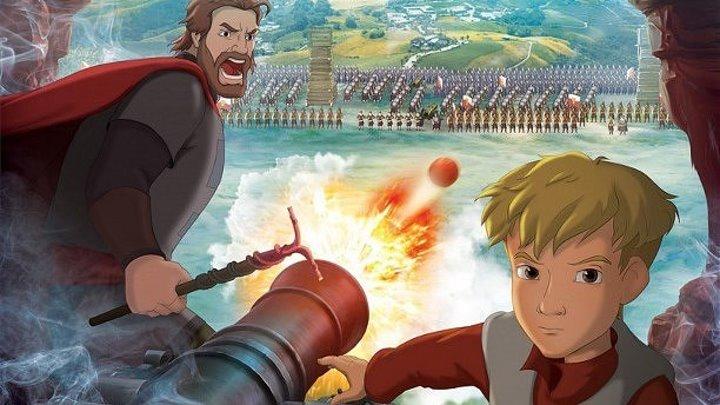 l2+Kpenocть Щитom и Meчem(2ol5)мультфильм, приключения, военный