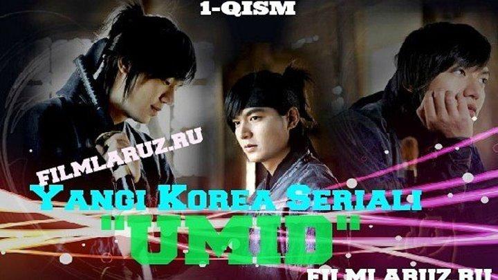 Umid 1-Qism (Yangi Korea Seriali) Filmlaruz.ru