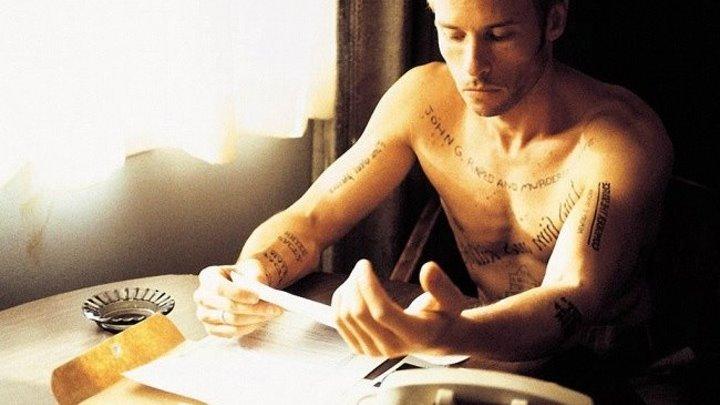 Помни (Memento) 2000 г.Жанр:триллер, детектив, драма, криминал.Страна: США.