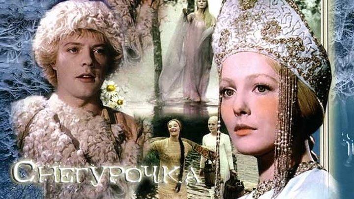 """""""Снегурочка"""" _ (1968) фильм-сказка."""