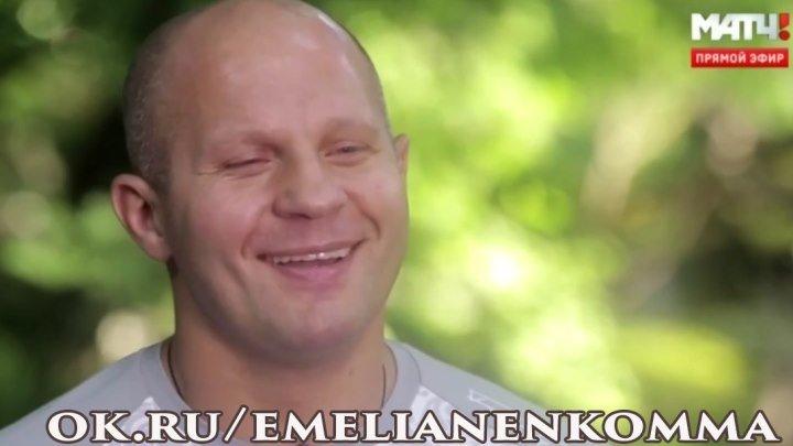 Федор Емельяненко будет биться с Сингхом Джайдипом 31 декабря