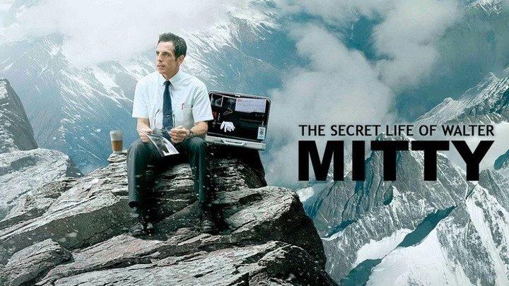 НЕВЕРОЯТНАЯ ЖИЗНЬ УОЛТЕРА МИТТИ / The Secret Life of Walter Mitty (2013)