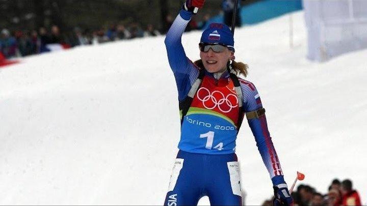 Олимпийские игры 2006, Турин,