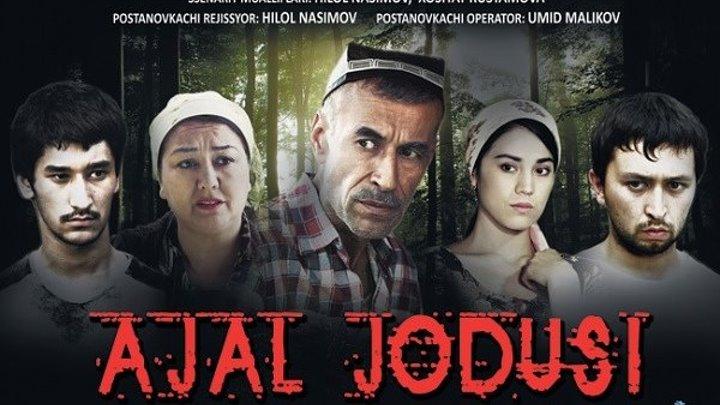 Янги узбек кино 2015 декабрь .АЖАЛ ЖОДУСИ