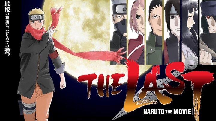 Naruto Shippuden - E Fundit Dub Shqip